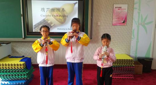 Teachers, parents and pupils enjoy Beijing visit