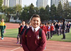 Primary School Student visits China with Headteacher and Teachers